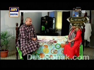 Quddusi Sahab Ki Bewah - Episode 150 - May 21, 2014 - Part 1