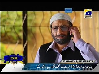 Meri Maa - Episode 149 - May 21, 2014 - Part 1