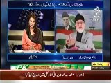 Aaj with Reham Khan 21 May 2014 Exclusive Interview With Tahir ul Qadri 21st May