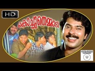 Kochu Themmadi:1986: Full Length Malayalam Movie