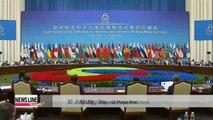 Xi Jinping seeks to establish an Asia security framework