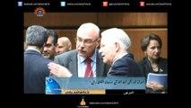 Iran,IAEA agree on 5 more practical measures/Iran IAEA ittefaq rayey|Sahar TV|Urdu NEWS|خبریں