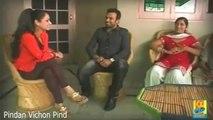 Sheera Jasvir Interview Pindan Vichon Pind