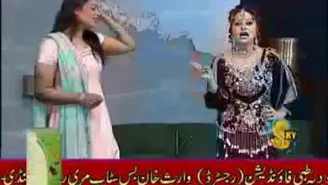 Ishaq Schooly part 2