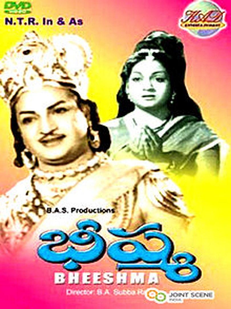 Bhishma 1962 Full Length Telugu Movie Video Dailymotion