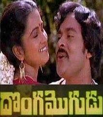 Donga Mogudu:1987: Full Length Telugu Movie