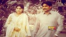 Samina Kanwal - Maan Jah Ta Chari
