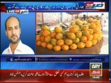 Special Report on Pakistani Mangoes - 22 may 2014