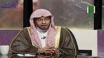 عذاب القبر  ــ الشيخ صالح المغامسي