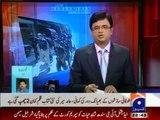 Aaj Kamran Khan ke sath 23 May 2014