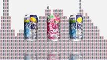 00088 #kirin #chu-hi #perfume #beverages #jpop - Komasharu - Japanese Commercial