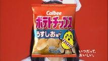 00099 #calbee #usushio #yu aoi #food - Komasharu - Japanese Commercial