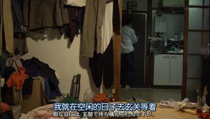 大川端偵探社 第6集 Reverse Edge Ep6