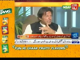 Imran Khan View About Geo Group and PMLN Govrnemt Alience-MUST WATCH