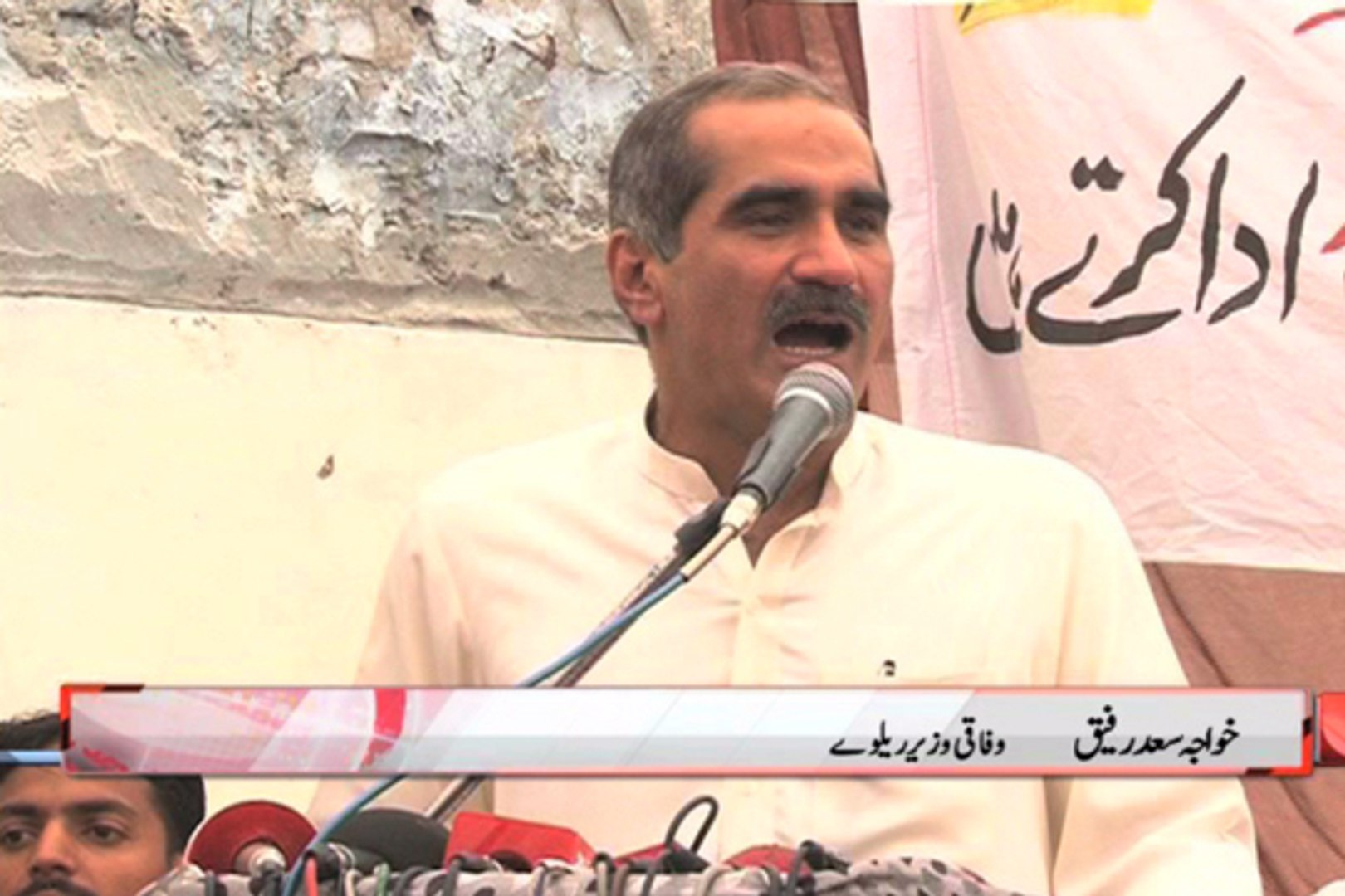 Dunya News - Nation leads political thinkers, not political players: Saad Rafique