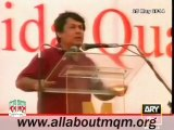 Barrister Muhammad Ali Saif speech on MQM Rally to express solidarity with Mr Altaf Hussain