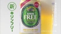 00115 kirin free eita nagayama beverages - Komasharu - Japanese Commercial