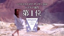 00130 shiseido tsubaki yukie nakama ryoko hirosue health and beauty - Komasharu - Japanese Commercial