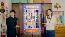 00140 kddi au mobile phones funny cool - Komasharu - Japanese Commercial