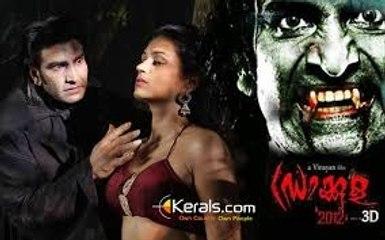 Dracula Malayalam Movie: 2013 Full Length  Malayalam Movie