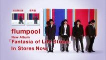 00158 a-sketch flumpool jpop - Komasharu - Japanese Commercial