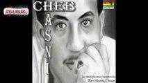 Cheb Hasni - Rani marra hna [Instrumentale] - Dyla Music 2010 ©