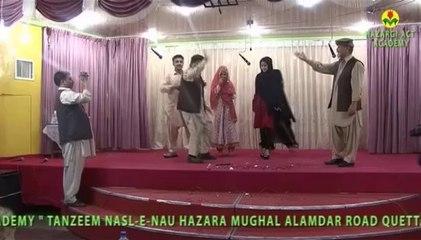 Tanzeem hazaragi Academy Drama Qurbani Part 3