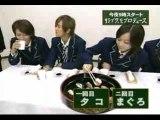 Nobuta wo produce special [ round 3-3 ]