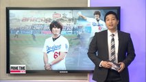 MLB Dodgers sweep Reds on 'Korea Night'; Park Chan-ho throws first pitch