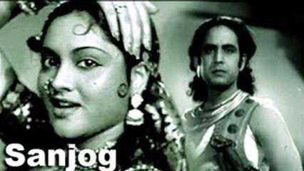 """Sanjog"" | Full Movie | Anwar Hussain | Ulhas"