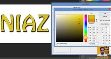 Create Gold Text Effect in Adobe Photoshop CC in Urdu and Hindi