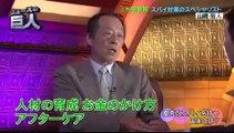 ニュースの巨人 外事警察 PKO高田警視 28