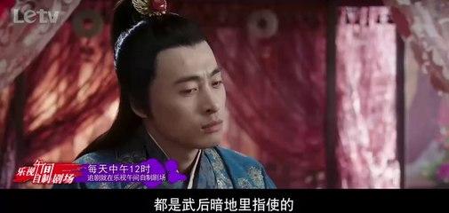 唐朝好男人2 第35集 The Tang Dynasty Good Man 2 Ep35