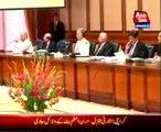 Nawaz Sharif chairs meetings of National Economic Council