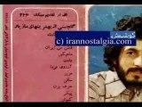 Mahasty Homeyra Zia Mehrpooya iran