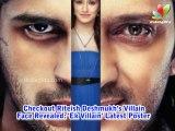 Checkout Riteish Deshmukh's Villain Face Revealed: 'Ek Villain' Latest Poster | Hindi Cinema News