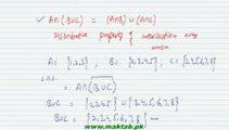 FSc Math Book1, Ch 2, LEC 12: Properties of Union and Intersection