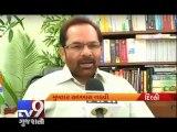 Congress leader in kerala calls Rahul Gandhi 'Joker' - Tv9 Gujarati
