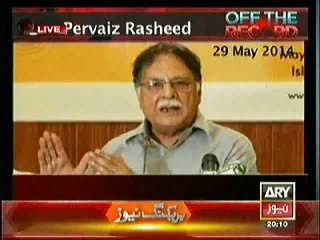 Parvez Rasheed slams Imran Khan in a Press conference