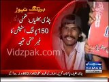 PTI Pindi Bhattian workers celebrating PTI expected win in PP-107 by polls