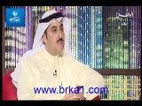 برنامج تو الليل ـ حلقة خاصة عن البطل اللواء المتقاعد سالم مسعود السرور ـ 5