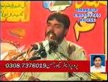 Zakir Najam ul Hassan notak  Biyan shahadat Ali Akbar,as