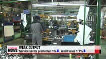 Ferry disaster has effect on Korea's output across industries