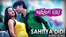 Sahitya Didi Title Song | Odia Movie Sahitya Didi | Oriya Film Sahitya Didi