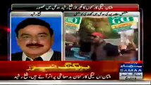 Must Watch Sheikh Rasheed Reponse On PMLN Workers Chants Abusive Slogans Against Him