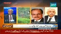 Faisla Awam Ka (Pakistan Ki Sarhad Khatray May...) - 9th October 2014