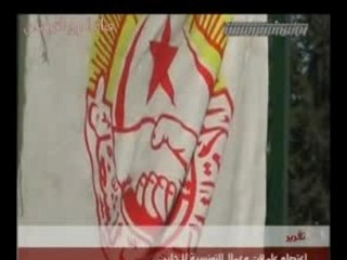 Tunisie Lait Faillite