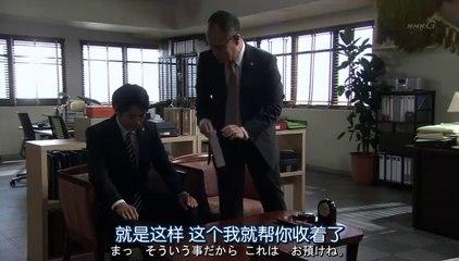 聖女 第7集 Seijo Ep7