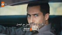 مسلسل الهارب الموسم الثاني الحلقة إعلان 6 مترجمة للعربية