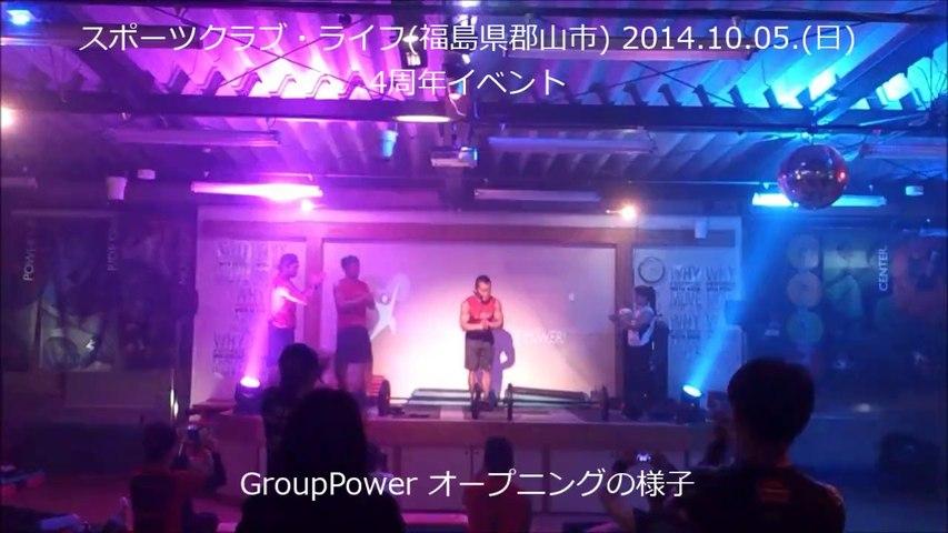 ライフ4周年GroupPowerオープニングの様子/20141005